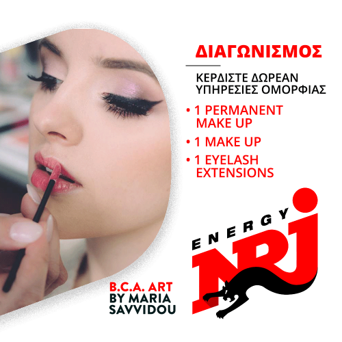 NRJ_Art-by-Maria-Savvidou_competition